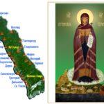 Презентация Монастыри горы Афон